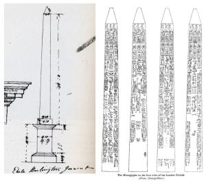 Magnitude Of Design:  The Ancient Obelisk