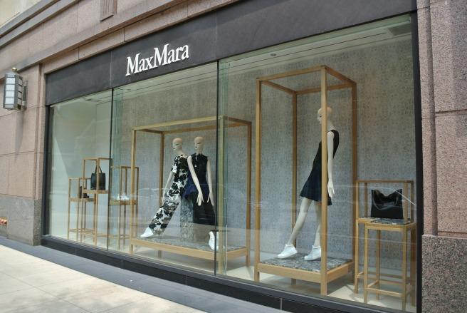Max Mara:  July 2016